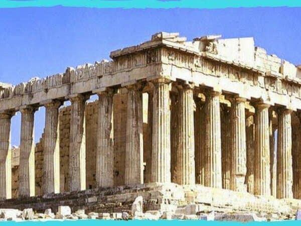 Partenon capa